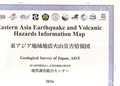 CCGM - Carte d'information des risques sismiques et volcaniques de l'Asie de l'Est - 1/10 000 000.