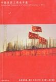 CCIFC - Annuaire CCIFC.