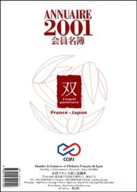 CCIFJ - Annuaire 2001 de la Chambre de Commerce et d'Industrie Française du Japon.