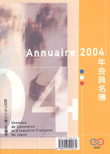 CCIFJ - Annuaire 2004 de la Chambre de Commerce et d'Industrie Française du Japon - Edition bilingue français-japonais.