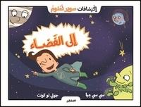 Cee Cee Mia et Julie Lecomte - En route pour l'espace - Arabe.
