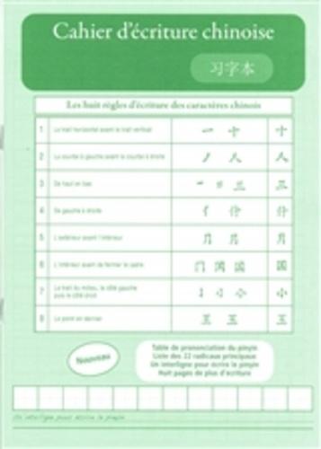 Centenaire - Cahier d'écriture chinoise - Vert avec repère.