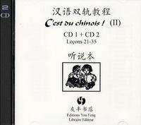 You-Feng - C'est du chinois ! - 2 CD audio.