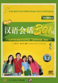 Yuhua Kang et Siping Lai - Conversational Chinese 301. 1 DVD