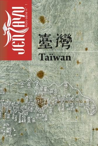 Jentayu Hors-série N° 1 Taïwan
