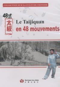 Zhihong Zhang - Le taijiquan en 48 mouvements - DVD.