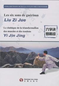 Zi Jue Liu - Les six sons de guérison - Le classique de la transformation des muscles et des muscles et des tendons, DVD.