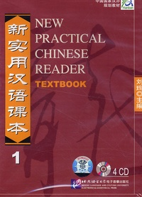 New Practical Chinese Reader 1 - Textbook.pdf