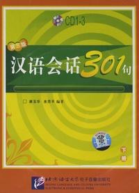 Centenaire - Phrases de conversation Chinois - 3 CD Audio.