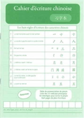 Centenaire (editions du) - Cahier d'écriture chinoise - Vert avec repère.