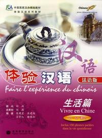 Centenaire - Vivre en chine. 1 Cédérom