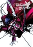Chaco Abeno - Chrome Breaker Tome 2 : .