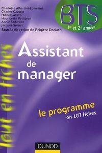 Charlotte Albertini-Lomellini et Charles Caussin - Assistant de manager BTS 1er et 2e années.