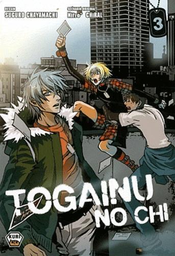Chayamachi Suguro - Togainu no chi Tome : .