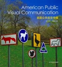 Chen Ciliang - American public visual communication.