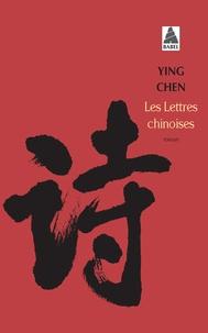 Chen Ying - .
