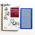 Cheng'en Wu - La Pérégrination vers l'Ouest | Journey to the West (Chinois avec Pinyin + notes Chinois - Anglais) - Xiyou ji.
