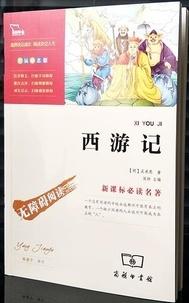 Chengen Wu - Pérégrination vers l'Ouest   Journey to the West   Xi you ji (version chinoise).