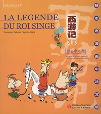 Chih-Chung Tsai - La légende du Roi Singe - Tome 1.