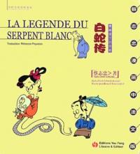 Chih-Chung Tsai - La légende du serpent blanc - La légende de la pagode du Pic du Tonnerre.