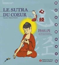Chih-Chung Tsai - Le sutra du coeur.