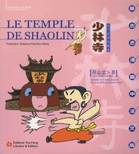 Rhonealpesinfo.fr Le temple de Shaolin Image