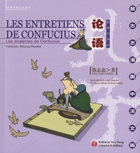 Chih-Chung Tsai - Les Entretiens de Confucius.