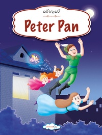 Chihab Editions - Peter Pan.