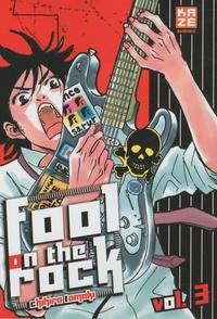 Chihiro Tamaki - Fool on the rock Tome 3 : .