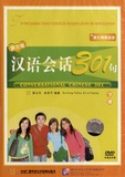 China central radio & tv unive - Conversational Chinese 301 - The most popular Chinese textbook for foreigners all over the world at present.