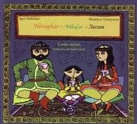 Chodiyor Doniyorov et Igor Mekhtiev - Nénuphar - Conte ouzbek, édition français-ouzbek-russe.
