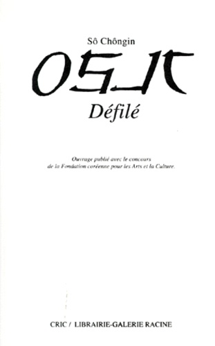 Chôngin So - Défilé.