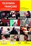 Christian Bosséno - Télévision française : la saison 2007 - Une analyse des programmes du 1er septembre 2006 au 31 août 2007.