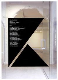Christian Simenc et Erwan Bouroullec - Galerie Kreo - Seize nouvelles pièces, un nouveau lieu.