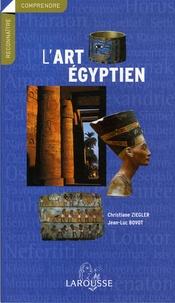 Lemememonde.fr L'art égyptien Image