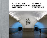 Christopher Herwig - Soviet metro stations.