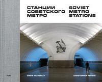 Soviet metro stations.pdf