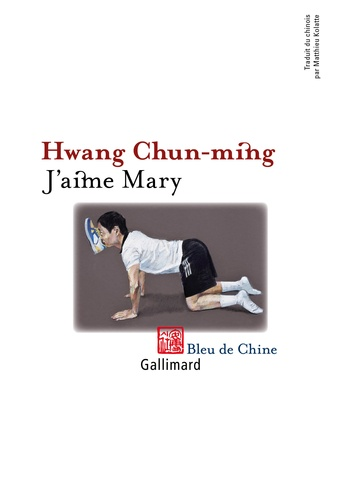 Chun-ming Hwang - J'aime Mary.