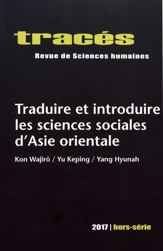 Olivier Allard et Christelle Rabier - Tracés Hors-série 2017 : Traduire et introduire les sciences sociales d'Asie orientale - Kon Wajirô / Yu Keping / Yang Hyunah.