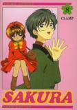 Clamp - .