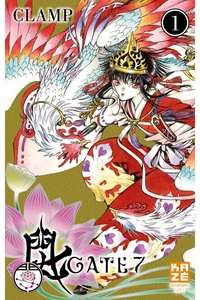Clamp - Gate 7 Tome 1 : .