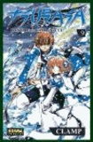 Clamp - Tsubasa reservoir chronicle 9.