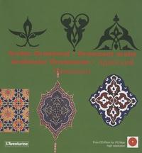 Clara Schmidt - Arabic ornaments ; Ornements arabes ; Arabische Ornamente. 1 Cédérom