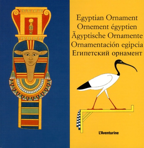 Clara Schmidt - Ornement égyptien.