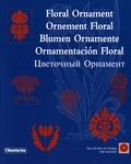 Clara Schmidt et Hélène Franchi - Ornement Floral. 1 Cédérom