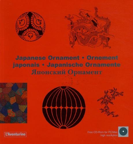 Clara Schmidt - Ornement japonais. 1 Cédérom