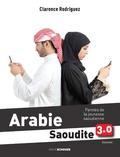 Clarence Rodriguez - Arabie saoudite 3.0 - Paroles de la jeunesse saoudienne.