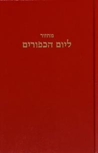 Colbo - Rituel de Yom Kippour.