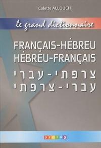 Colette Allouch - Le grand dictionnaire français-hébreu et hébreu-français.