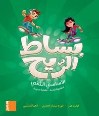 Colette Aoun et Adham Al-Dimachki - Bissat Arrih - Livre de l'élève EB2.